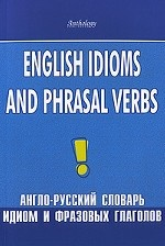 English Idioms and Phrasal Verbs