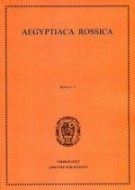 Aegyptiaca Rossica 5 (Египтология. Выпуск 5)