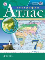 Атлас: География 7кл РГО