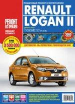 Renault Logan IIс 2014г. Цв