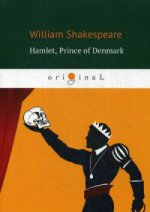Hamlet, Prince of Denmark=Гамлет, принц датский