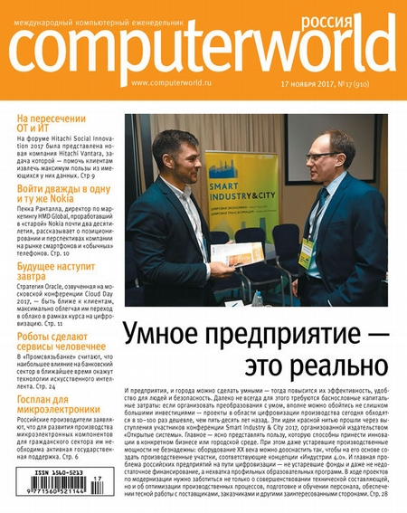 computer world Computer world free download - world of tanks, gotoassist, world computer exchange, and many more programs.