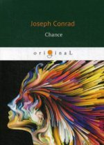 Chance = Шанс: роман на англ.яз