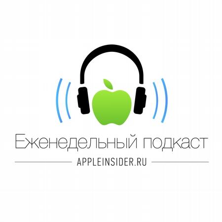 ФАС признала Apple виновной в координации цен на iPhone в России