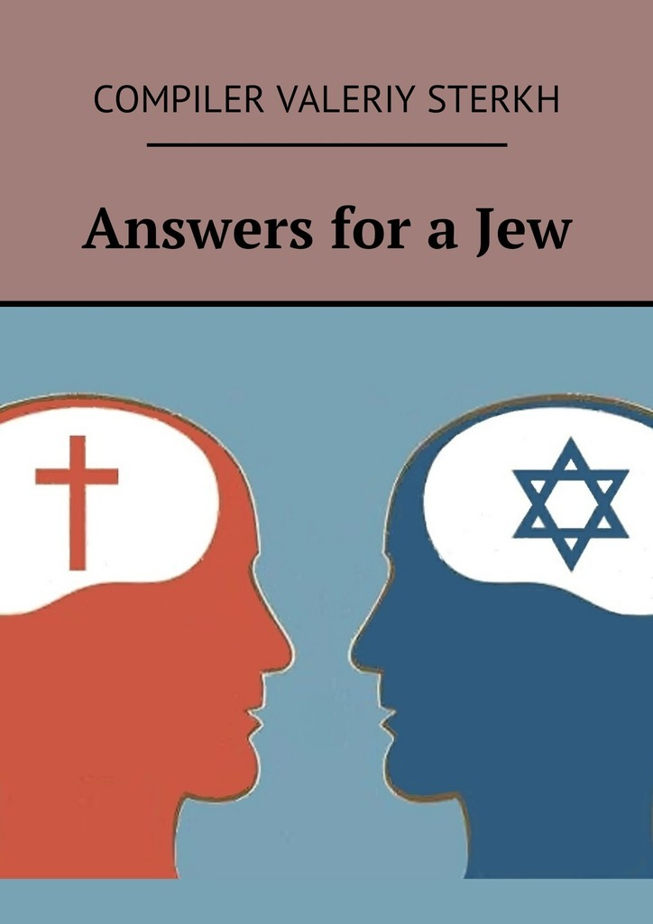 Answers for aJew