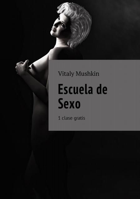Escuela de Sexo. 1 clase gratis
