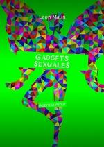 Gadgets sexuales. Agencia Amur