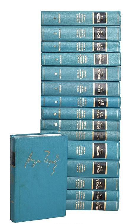 Чехов А.П. Полное собрание сочинений и писем в восемнадцати томах