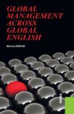 GLOBAL MANAGEMENT ACROSS GLOBAL ENGLISH (ДЛЯ БАКАЛАВРОВ)