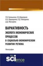 АКТУАЛЬНЫЕ ПРОБЛЕМЫ И ВОЗМОЖНОСТИ ДЛЯ РАЗВИТИЯ РОССИЙ-СКОЙ ЭКОНОМИКИ НА СОВРЕМЕННОМ ЭТАПЕ