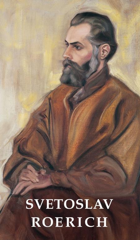 Svetoslav Roerich