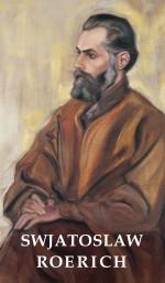 Swjatoslaw Roerich