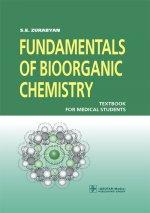 Fundamentals of bioorganic chemistry = Основы биоорганической химии: учебник