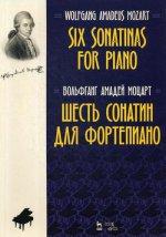Вольфганг Амадей Моцарт. Шесть сонатин для фортепиано. Ноты, 2-е изд., стер