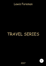 Travel Series. Part Five