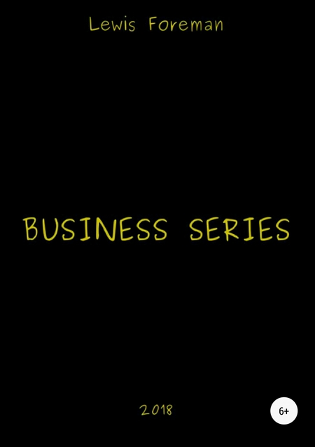 Business Series. Part Two