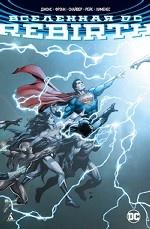 Вселенная DC. Rebirth