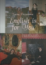 English is for You