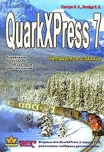 QuarkXPress 7