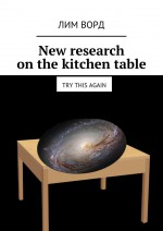 New research on the kitchen table. Try this again