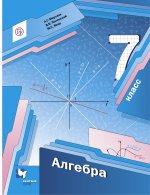 Алгебра 7кл [Учебник] (голуб.)