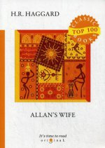 Allan's Wife =  :