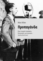 . Paul Joseph Goebbels. , ,