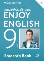 Enjoy English/Английский язык 9кл [Учебник] ФГОС