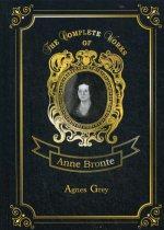Agnes Grey = Агнес Грей. Т. 8: на англ.яз