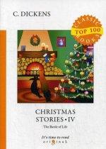 Christmas Stories IV = Рождественские истории IV: на англ.яз