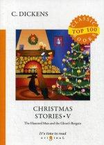 Christmas Stories V = Рождественские истории V: на англ.яз