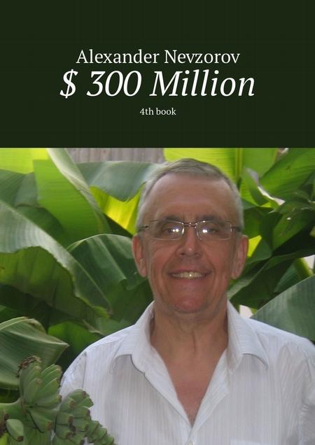 $ 300 Million. 4th book