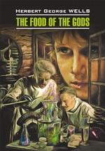 The Food of the Gods / Пища богов. Книга для чтения на английском языке
