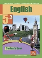 Английский язык. Favourite. 5 класс. Учебник. Часть 2. ФГОС