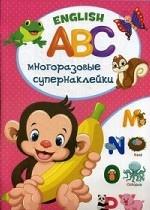 English. АВС. Многоразовые супернаклейки