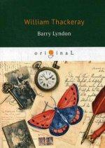 Barry Lyndon = Барри Линдон: на англ.яз