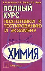 Современный немецко-русский словарь по коммуникации