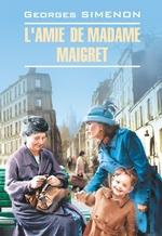 L`amie de Madame Maigret / Приятельница мадам Мегрэ. Книга для чтения на французском языке
