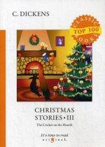 Christmas Stories 3 = Рождественские истории 3: на англ.яз