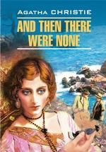 And Then There Were None / И никого не стало. Книга для чтения на английском языке