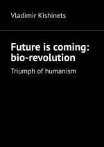 Future is coming: bio-revolution. Triumph ofhumanism