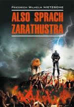Also sprach Zarathustra: Ein Buch fr Alle und Keinen / Так говорил Заратустра. Книга для всех и ни для кого. Книга для чтения на немецком языке