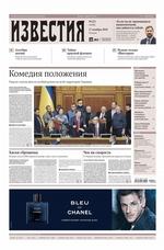 Известия 223-2018