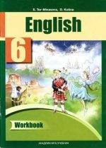 Английский язык 6кл [Рабочая тетрадь]
