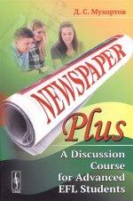 Newspaper Plus: A Discussion Course for Advanced EFL Students: Учебное пособие по развитию полемических навыков для студентов на продвинутом уровне изучения английского языка (на основе публицистических материалов)