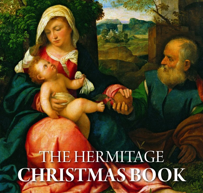 The Hermitage Christmas book