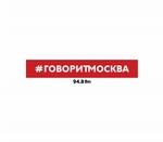 Ценуэзцы в Крыму