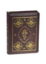 Библия (1136)047DCZTI(виш.)на молн