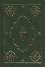 1144 Библия 043DC (зеленая с зол.теснен.)