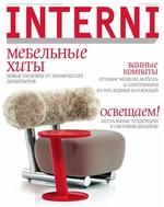 Interni 09-2015